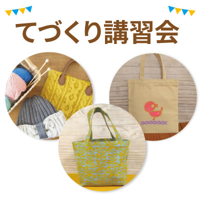 20181221_chigasaki_top.jpg