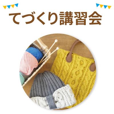20181221_kameari_top.jpg