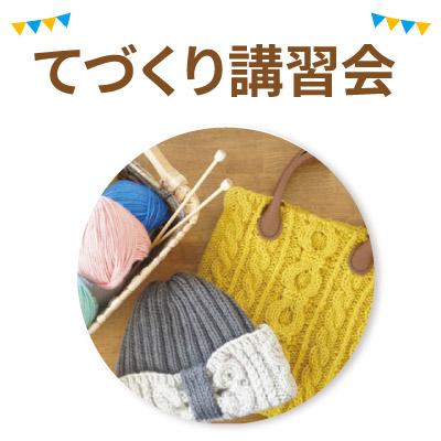 20181221_tamagawa_top.jpg