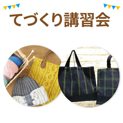 20181221_toyosu_top.jpg