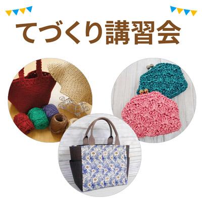 20190427_machida_top.jpg