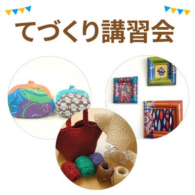 20190427_mizonokuchi_top.jpg