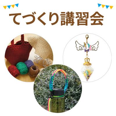20190524_kosugi_top.jpg