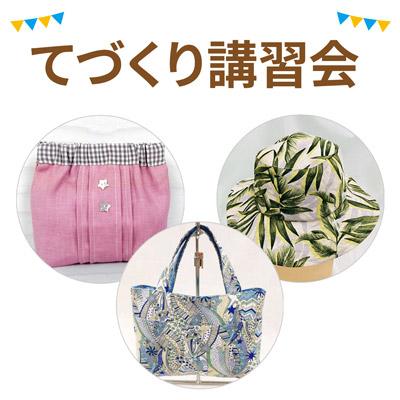 20190524_machida_top.jpg
