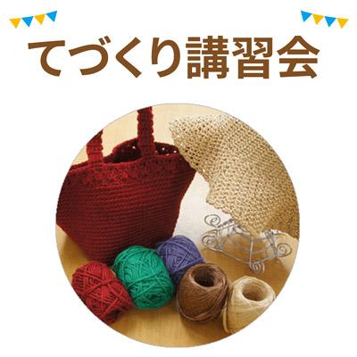 20190524_seiseki_top.jpg
