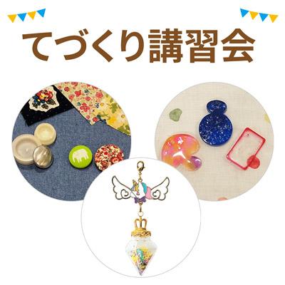 20190524_toyosu_top.jpg