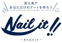 20191025_nailit_demohan_logo.jpg