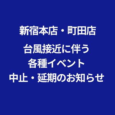 201910101626_top.jpg