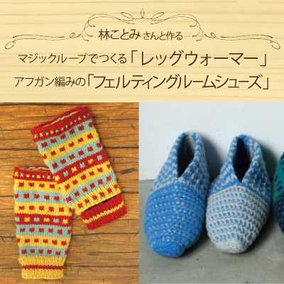 20191108_hayashikotomi_top.jpg