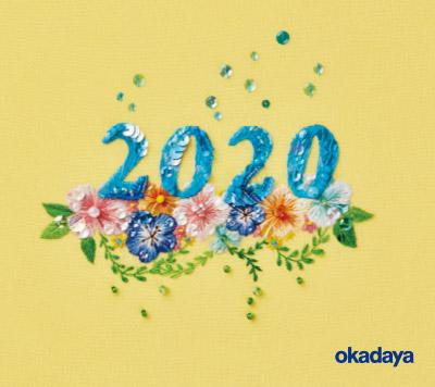 2020calendar_top.jpg