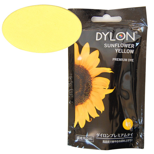 5.SUNFLOWER YELLOW