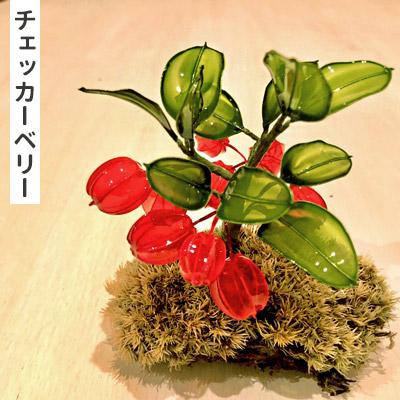 アメリカンフラワーで作る造花小物