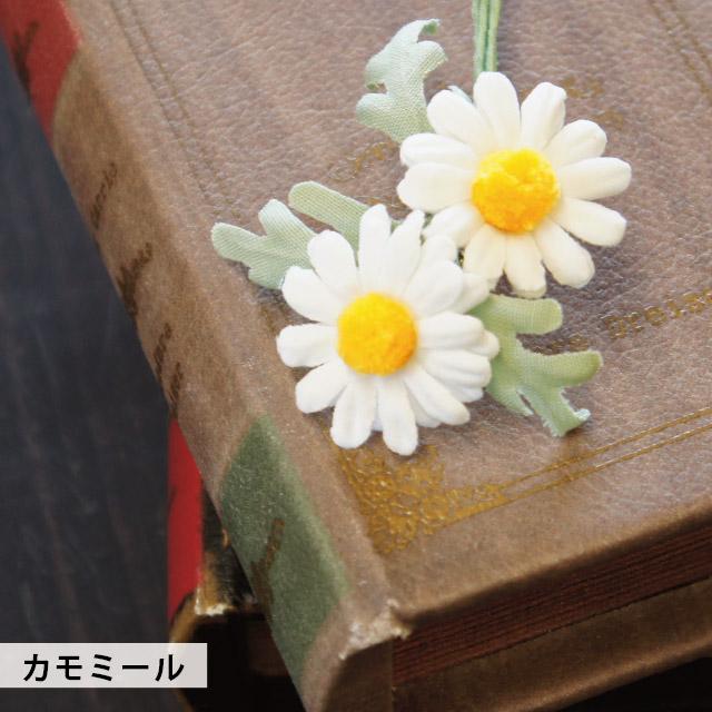 藤本裕美先生と作る布花ブローチ